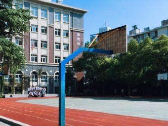 南京市第五初级中学(成美校区)
