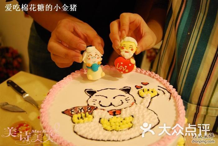美诗美芙diy蛋糕甜品烘焙坊招财猫7图片-北京diy手工