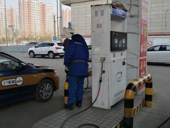 中国石油中国燃气加油加气站