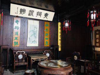 刘旭沧先生摄影作品展馆