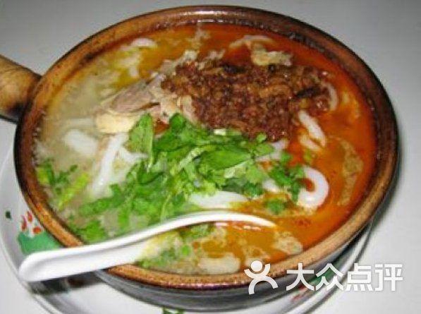 滇之味砂锅米线
