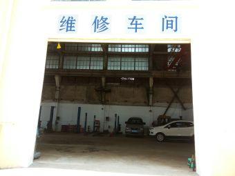 桂林国辉一站式汽车维护修配有限公司