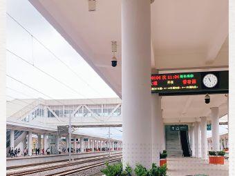 弥勒火车站