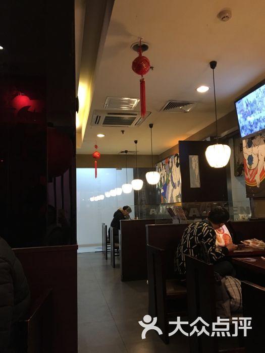 鼓楼区 新街口地区 日本料理 味千拉面(南京汉中路分店) 所有点评