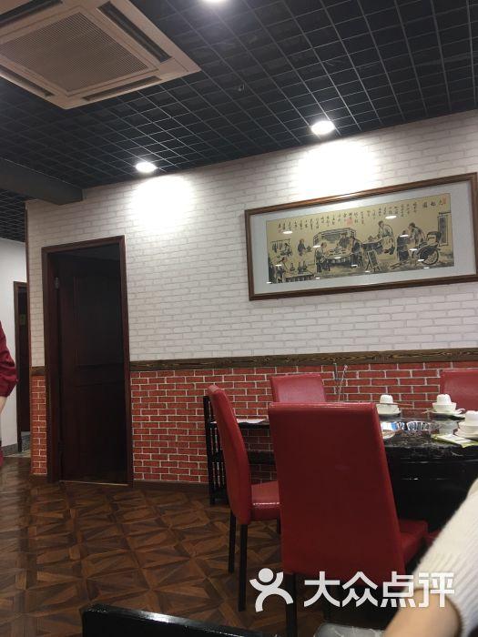 潘记老北京涮羊肉-图片-舟山美食-大众点评网