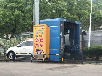 中国石化加油站(环宇站)