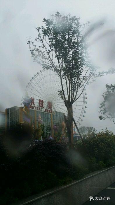 杭州湾海皮岛景区图片 - 第1张