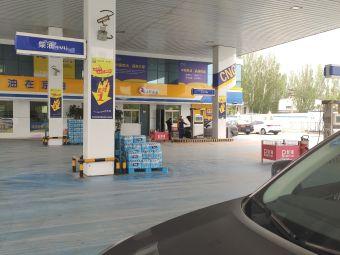中国石油加油站(文昌北街)