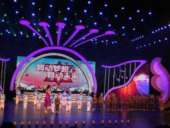 滨丽舞蹈文化交流中心(塔南路)