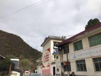 留坝县江口镇中心小学
