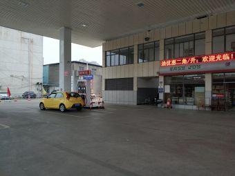 中石化晋陵路加油站