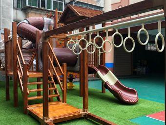 湛江市第三幼儿园