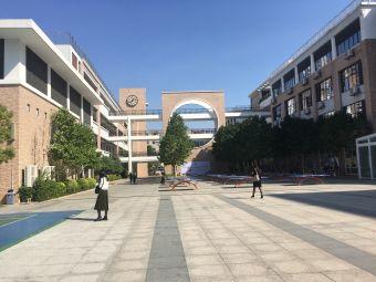 深圳市龙岗区外国语学校