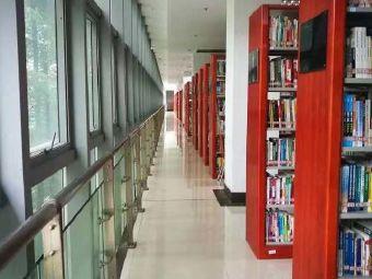 安徽医科大学图书馆