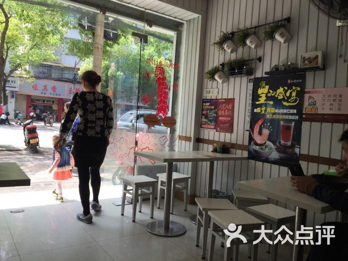 如意美食(武汉中医院对美食)-门店-黄陂图片-大版改编馄饨歌词图片