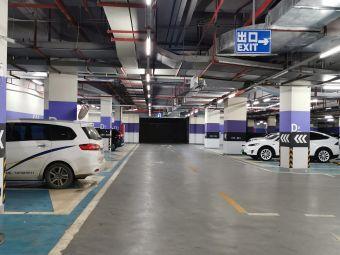 观澜湖新城1号地下停车场电动汽车充电站