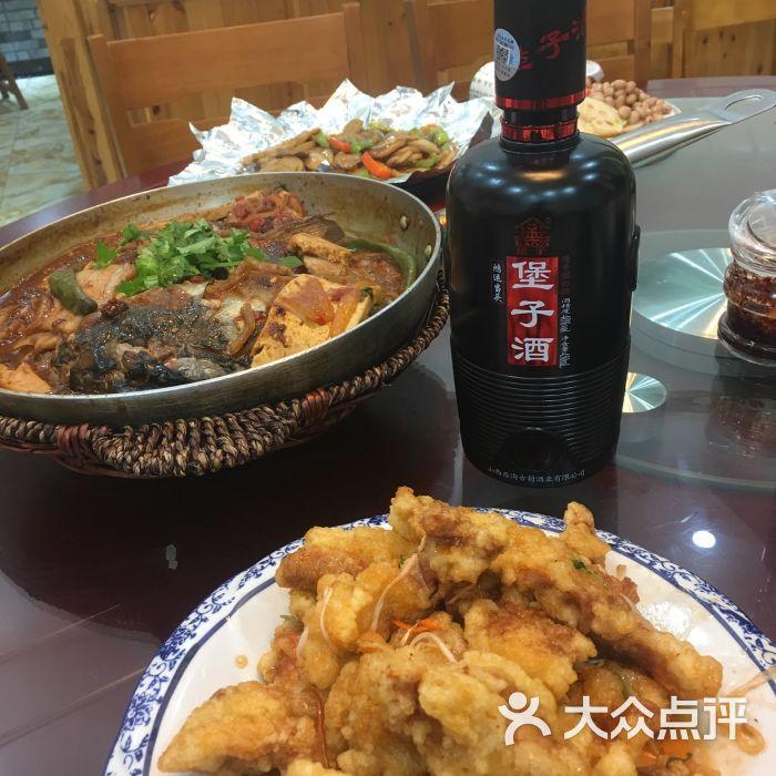 黑龙江美食大地锅-图片-焦作乡村陕西富平美食图片