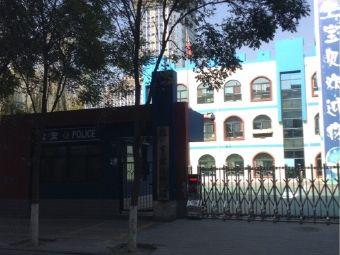 宗睦巷幼儿园