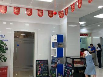 中國建設銀行(上?;局?