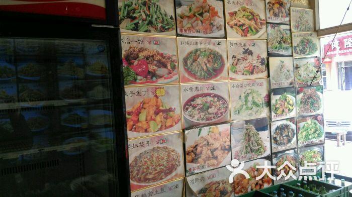 钱福多特色菜馆图片 - 第1张图片
