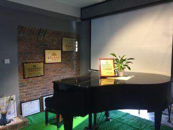 晋江天天钢琴会馆