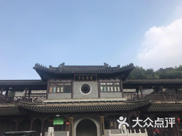 宝华山国家森林公园千华古村的点评