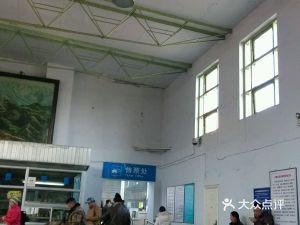 沙城火车站