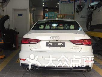 车享家汽车养护中心(上海菊太路店)