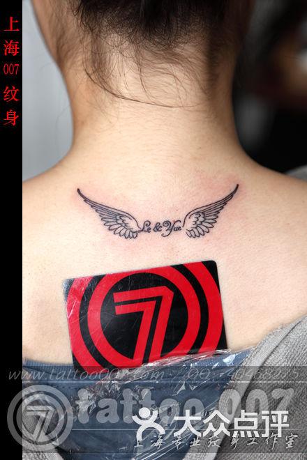 翅膀名字设计纹身图片