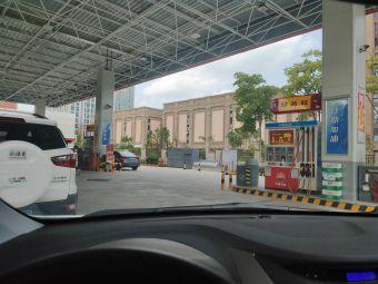 中国石油加油站(人民东路加油站)