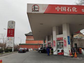 中石化加油站(平安大街站)