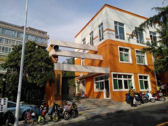 济南外国语学校(开元国际分校)