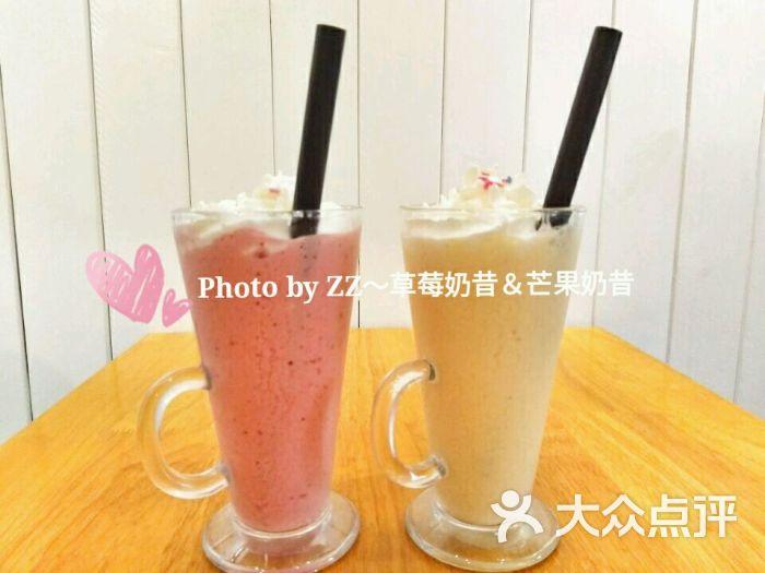 长颈鹿咖啡(黄县路店)奶昔图片 - 第6张