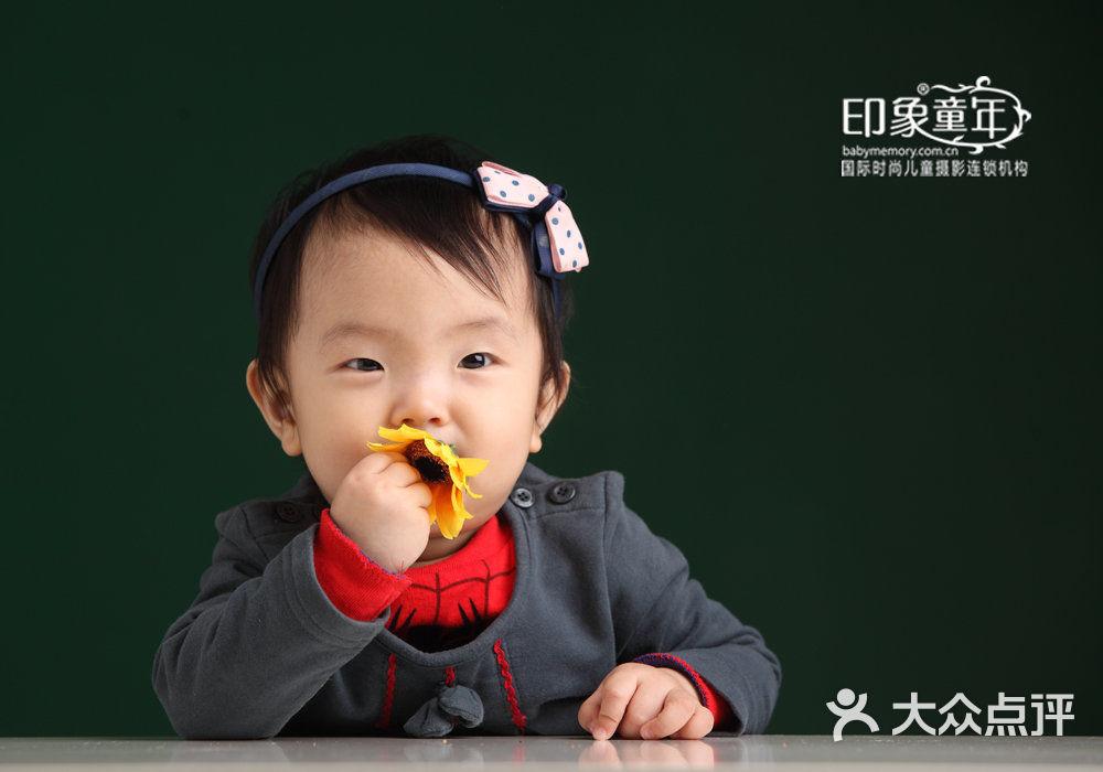 思印儿童摄影(望京店)