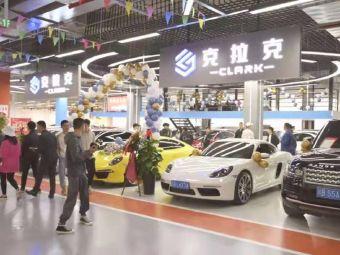 锦和汽车商业中心