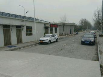 润龙驾校(工程学院分校)