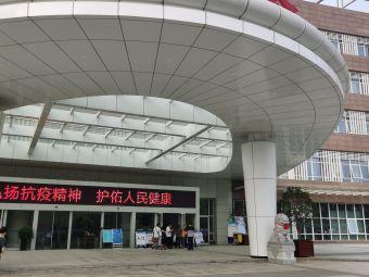 南昌大学第二附属医院红角洲分院(红角洲分院)