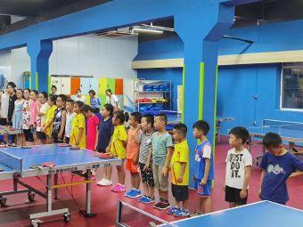 思高体育乒乓球俱乐部