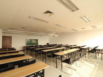 南山培训会议中心