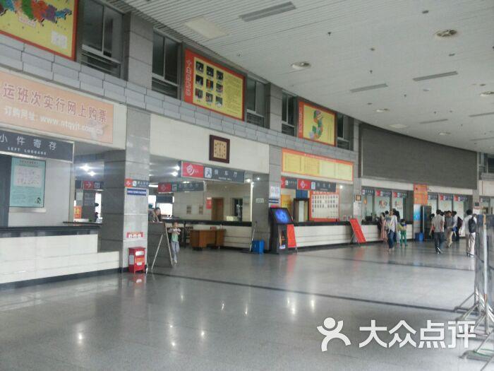 海安汽车客运站图片-北京长途汽车站-大众点评网