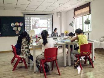 新华教育书法美术培训