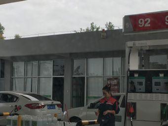 中国海油朴里服务区加气站