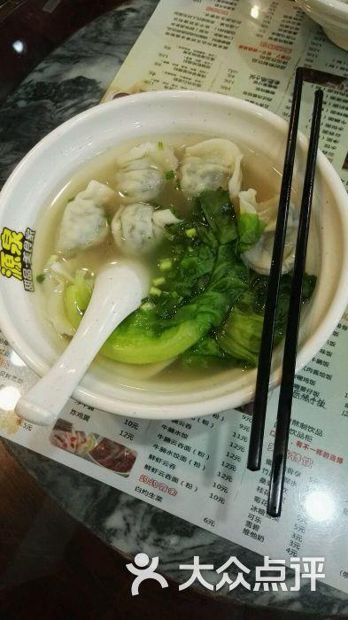 点评泉味-美食-揭阳区美食-大众源自网顺德hello图片图片