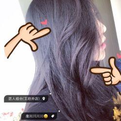 美发师微信头像男分享展示图片