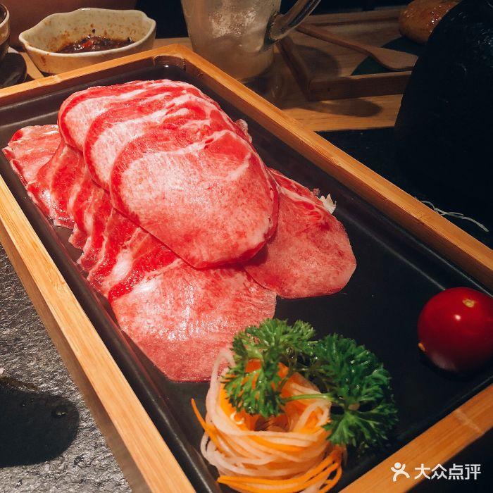 凑凑火锅·茶憩(静安晶品店)牛舌图片 - 第16张