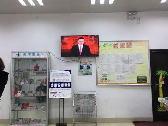 南宁市民卡服务中心