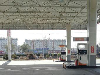 兴涛石油(加油站)