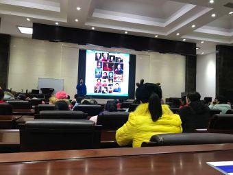 桂林市广播电视大学