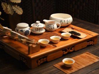 盛津園茶藝培訓