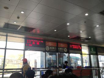 昆山汽车南站售票处